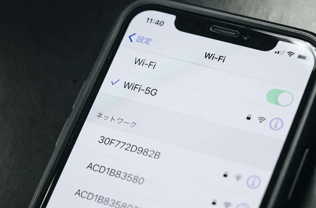 5G netwerk, wat houdt het precies in & wat kan je er allemaal mee? | Verdiep je er nu in!